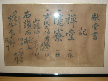 http://takuboku.ningenzen.jp/uploads/ckeditor/images/20120417171832.jpg