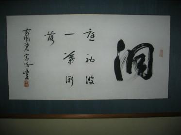 http://takuboku.ningenzen.jp/uploads/ckeditor/images/20120417172002.jpg