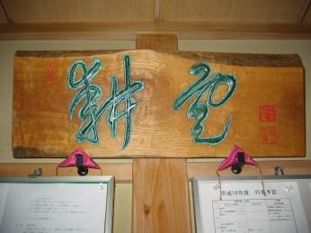 http://takuboku.ningenzen.jp/uploads/ckeditor/images/20120417172022.jpg